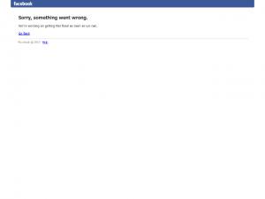 facebookが落ちている。